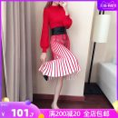 Dress Spring 2021 S M L XL Mid length dress singleton  Long sleeves commute Half high collar middle-waisted stripe Socket A-line skirt bishop sleeve Others 25-29 years old Type A unenow lady 30% and below nylon Pure e-commerce (online only)