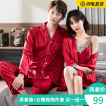Pajamas / housewear set lovers Other / other Polyester (polyester) camisole sexy pajamas spring Thin money trousers 2 pieces silk New models in 2021