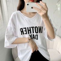 T-shirt White, pink Summer of 2019 Short sleeve V-neck easy Regular routine cotton 96% and above