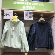 short coat Spring 2021 S,M,L,XL Milky white, emerald green, gray, black, red, Navy, light blue purple, apricot yellow Long sleeves routine routine singleton  Straight cylinder commute routine Hood zipper Solid color 25-29 years old 81% (inclusive) - 90% (inclusive) polyester fiber polyester fiber