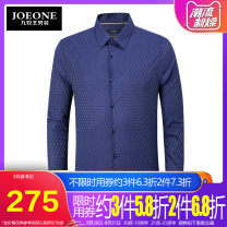 shirt Business gentleman Joeone / nine shepherds 165/84A 170/88A 175/92A 180/104B 185/108B 175/96A 180/100A Jc1844217 + Tuhuang + slim version routine Pointed collar (regular) Long sleeves Self cultivation go to work spring JC1844217 middle age Other 100% Business Formal  2019 Autumn of 2019