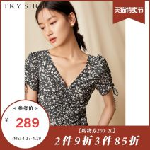 Dress Summer 2021 160/84A/S 165/88A/M Mid length dress singleton  Short sleeve commute V-neck High waist Broken flowers zipper A-line skirt other Others 25-29 years old Type A TKY SHOP lady More than 95% polyester fiber 100.00% polyester Same model in shopping mall (sold online and offline)