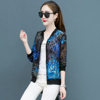 short coat Summer 2020 S,M,L,XL,2XL,3XL,4XL Jdl6808 # [blue], jdl6808 # [red] Long sleeves routine Thin money singleton  easy Versatile routine Crew neck zipper Plants and flowers 35-39 years old Jidora 91% (inclusive) - 95% (inclusive) Zipper, stitching, printing JDL6808# polyester fiber