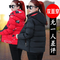 Cotton padded clothes Black and white (with printing) black and red (with printing) red and black (with printing) black and green (with printing) M L XL 2XL 3XL 4XL Winter of 2019 Han Feiyi routine Long sleeves routine zipper commute stand collar routine Self cultivation Abstract pattern Simplicity