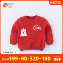 Sweater / sweater Bornbay male 66cm (recommended height below 66cm) 73cm (recommended height 66-73cm) 80cm (recommended height 73-80cm) 90cm (recommended height 80-90cm) 100cm (recommended height 90-100cm) 110cm (recommended height 100-110cm) 120cm (recommended height 110-120cm) spring and autumn