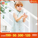 Dress Light yellow light pink light green female Bornbay 80cm 90cm 100cm 110cm 120cm Other 100% summer Chinese style other Lotus leaf edge 202Q216 Class A Winter 2020 12 months 6 months 9 months 18 months 2 years 3 years 4 years 5 years 6 years 7 years old