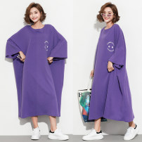 Women's large Summer 2020, spring 2020, autumn 2020 Black, purple, blue, black, purple, purple 575, black 573, blue Big size average T-shirt singleton  commute easy thin Socket Short sleeve Abstract pattern Korean version Crew neck Medium length cotton printing and dyeing routine 25-29 years old