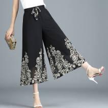 Jeans Summer of 2019 Black, red, pink, orange L 90-109 kg, XL 110-119 kg, 2XL 120-129 kg, 3XL 130-139 kg, 4XL 140-152 kg, m 80-90 kg Ninth pants High waist Thin money 0628X8347816443 Other / other