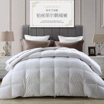 Down / duvet Down quilt 90% (including) - 95% (excluding) White Velvet Qualified products Canasin  220X240cm240X260cm200X230cm cotton Quilts / quilts two billion seventeen million ninety-one thousand one hundred and twenty-four