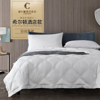 Down / duvet Down quilt 90% (including) - 95% (excluding) White Velvet Qualified products Canasin  200X230cm220x240cm cotton Air conditioning Quilt / summer cool quilt white Vertical lining other two billion eighteen million forty-one thousand nine hundred and eighty-eight