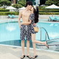 Couple swimsuit Naifeier M,L,XL,XXL,XXXL Black daisy for women, black daisy for men N0244 N244 Polyester, spandex currency