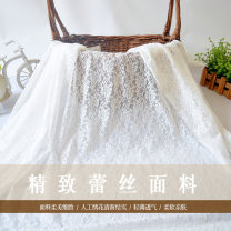 Fabric / fabric / handmade DIY fabric chemical fiber Loose shear rice Plants and flowers other Other hand-made DIY fabrics Others