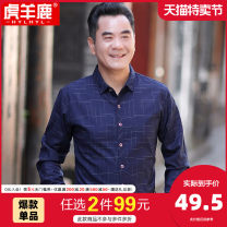 shirt Business gentleman Hylhyl / huyanglu 165/M 170/L 175/XL 180/XXL 185/XXXL 190/XXXXL Thin money square neck Long sleeves easy Other leisure Four seasons R3247 middle age Other 100% Business Casual 2021 lattice Color woven fabric Summer of 2018 No iron treatment Button decoration