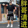 Leisure sports suit summer XL recommended 150-165 kg, 2XL recommended 165-180 kg, 3XL recommended 180-210 kg, 4XL recommended 210-240 kg, 5XL recommended 240-260 kg, 6xl recommended 260-280 kg Short sleeve Other / other Pant Large size T-shirt QY-JY20T65+JY20CFH2504 cotton 2020