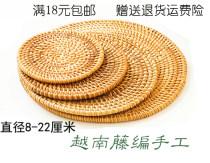 Coaster circular