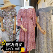 Dress Spring 2021 Pink, yellow, apricot Average size Mid length dress singleton  three quarter sleeve commute One word collar Elastic waist Socket Big swing pagoda sleeve Breast wrapping 18-24 years old Type A Korean version W10-47#1015