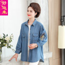 Middle aged and old women's wear Spring 2021, summer 2021, autumn 2021 Decor 1, decor 2, decor 3, decor 4 XL [recommended 90-115 kg], 2XL [recommended 115-130 kg], 3XL [recommended 130-150 kg], 4XL [recommended 150-180 kg] fashion Jacket / jacket easy singleton  Decor 40-49 years old Cardigan routine