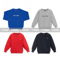 Sweater / sweater neutral 100cm,110cm,120cm,130cm,140cm spring and autumn nothing leisure time Socket routine cotton Solid color Cotton 100% Class A Cotton liner