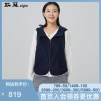 Vest Fall 2017 Blue M/165 L/170 Si Qin 51% (inclusive) - 70% (inclusive) polyester fiber Polyester 63.7% wool 36.3%