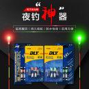 Other fishing supplies Chu Diaoyang Wang Nineteen China Under 50 yuan [power source ps408] green light [two capsules per board [power source ps408] red light [two capsules per board] go fishing Spring of 2018