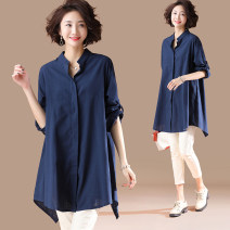Women's large Spring 2021 Navy Blue L [recommended 100-120 kg], XL [recommended 120-140 kg], 2XL [recommended 140-160 kg], 3XL [recommended 160-180 kg], 4XL [recommended 180-200 kg], 5XL [recommended 200-220 kg] shirt singleton  commute easy moderate Cardigan Long sleeves Solid color lady routine
