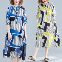 Women's large Summer 2021 Blue, yellow M [recommended 100-130 kg], l [recommended 130-160 Jin], XL [160-190 Jin], 2XL [190-220 Jin recommended] Dress singleton  commute easy moderate Socket Short sleeve stripe literature Polo collar polyester Three dimensional cutting routine S0313W Medium length