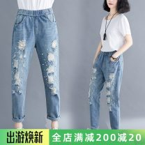 Women's large Spring 2021 wathet M [suggested 90-105 kg], l [suggested 105-120 kg], XL [suggested 120-135 kg], 2XL [suggested 135-150 kg] trousers singleton  commute easy moderate Solid color literature Denim Three dimensional cutting F524 hole 51% (inclusive) - 70% (inclusive) Ninth pants