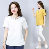 T-shirt White, yellow M [suggested 100-110 kg], l [suggested 110-120 kg], XL [suggested 120-130 kg], 2XL [suggested 130-145 kg], 3XL [suggested 145-160 kg] Summer 2020 Short sleeve V-neck easy Regular routine commute cotton 31% (inclusive) - 50% (inclusive) literature X0501GW