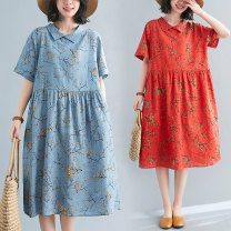 Women's large Summer 2021 Light blue, red M [suggested 100-115 kg], l [suggested 115-130 kg], XL [suggested 130-145 kg], 2XL [suggested 145-160 kg] Dress singleton  commute easy moderate Socket Short sleeve Decor literature Polyester, cotton routine S0327W 31% (inclusive) - 50% (inclusive)