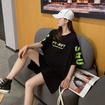 T-shirt White black Average size Summer 2020 Short sleeve Crew neck easy Medium length routine commute cotton 86% (inclusive) -95% (inclusive) 18-24 years old Korean version youth letter Impression of Matcha MC8552 printing Cotton 95% polyurethane elastic fiber (spandex) 5%