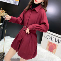 shirt Burgundy blue Average size Spring 2021 other 96% and above Long sleeves commute Medium length Polo collar Single row multi button shirt sleeve Solid color 18-24 years old Straight cylinder Impression of Matcha Korean version MC9205 Button Other 100% Pure e-commerce (online only)