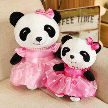 Plush cloth toys 3, 7, 11, over 14 Light Pink Panda, deep pink panda, mother and child panda Pearl panda 22 cm, pearl panda 30 cm, mother and child panda 25 cm, mother and child panda 30 cm, mother and child panda 40 cm, mother and child panda 50 cm, mother and child panda 70 cm Other / other Plush