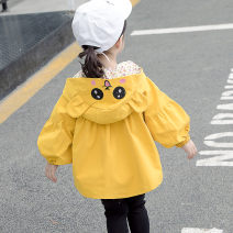 Plain coat Jackie rabbit female 90cm 100cm 110cm 120cm 130cm spring and autumn Korean version Zipper shirt There are models in the real shooting routine No detachable cap Solid color other other Other 100% other Autumn of 2019