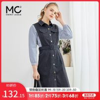 Dress Spring 2021 blue S M L longuette Fake two pieces Long sleeves commute Polo collar High waist Solid color Single breasted A-line skirt routine Others 25-29 years old Type A MC2 energy alliance Korean version Pocket lace up button EQ0232005E9 More than 95% Denim polyester fiber