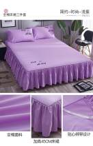 Bed skirt 120x200cm single bed skirt clearance, 150x200cm single bed skirt clearance, 180x200cm single bed skirt clearance, 200x220cm single bed skirt clearance, 180x220cm single bed skirt clearance cotton Other / other Solid color