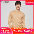 T-shirt / sweater Tries / talent Fashion City 165/84A 170/88A 175/92A 180/96A 185/100A routine Socket Crew neck Long sleeves winter 2018 leisure time Youthful vigor youth routine Solid color Autumn of 2018 Fine wool (16 and 14 stitches) wool blend  other 30% and below