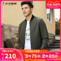 Jacket Tries / talent Business gentleman M L XL 3XL XXL 4XL routine Self cultivation Other leisure autumn Long sleeves Wear out Baseball collar Business Casual youth routine Zipper placket Rib hem Closing sleeve other Autumn of 2019 Rib bottom pendulum Side seam pocket nylon