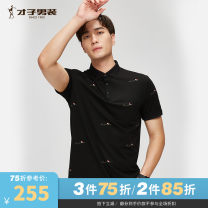 Polo shirt Tries / talent Fashion City routine Black and white 165/84A 170/88A 175/92A 180/96A 185/100A Self cultivation business affairs summer Short sleeve T82212E5721 Business Casual routine youth Polyester 45.9% cotton 28.3% viscose 25.8% other cotton other Summer 2021 Less than 30%
