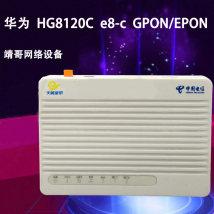 ADSL modem / broadband cat Huawei / Huawei 100M Edition GPON 100M GPON / EPON Общее издание Безплатная сеть Специальный 2 + 1 пакет без специального 4 + 2 100M Edition EPON HG8120c