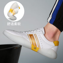 Low top shoes yellow 39,40,41,42,43,44 Other / other Superfibria Frenulum Round head Sports and leisure shoes PU leisure time daily Solid color summer TPR (tendon) wear-resisting Youth (18-40 years old) Sewing Flat heel (1cm or less)