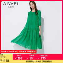 Dress Summer 2021 green S M L XL 2XL Mid length dress Two piece set elbow sleeve commute Crew neck Loose waist Solid color Socket Big swing routine 35-39 years old Type A B love for lady Pleated wood ear stitching button AW053212L2112 More than 95% silk Mulberry silk 100%