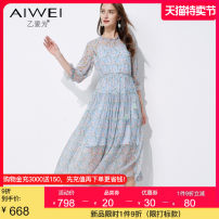 Dress Summer 2021 blue S M L XL 2XL longuette Two piece set three quarter sleeve commute Crew neck High waist Broken flowers Socket A-line skirt pagoda sleeve 30-34 years old Type A B love for lady Resin fixation printing with pleated stitching bandage AW043212L2172 More than 95% silk