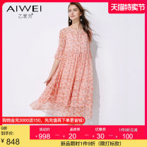 Dress Summer 2021 Pink S M L XL 2XL Mid length dress Two piece set elbow sleeve commute Crew neck High waist Broken flowers Socket A-line skirt pagoda sleeve 30-34 years old Type A B love for lady Pleated lace up printing AW083212L2158 More than 95% silk Mulberry silk 100%