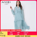Dress Spring 2021 blue S M L XL 2XL longuette Two piece set Long sleeves commute V-neck High waist Solid color Socket A-line skirt pagoda sleeve 35-39 years old B love for lady Lotus leaf edge AW443212L2109 More than 95% silk Mulberry silk 100% Same model in shopping mall (sold online and offline)