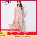 Dress Summer 2021 Pink S M L XL 2XL Mid length dress singleton  three quarter sleeve commute Lotus leaf collar High waist Broken flowers Socket A-line skirt routine 30-34 years old Type A B love for lady More than 95% silk Mulberry silk 100% Same model in shopping mall (sold online and offline)