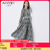 Dress Spring 2021 Blue red S M L XL 2XL longuette singleton  Long sleeves commute stand collar High waist Decor Socket A-line skirt routine 35-39 years old Type A B love for lady Stitched lace print AW043212L2140 More than 95% silk Mulberry silk 100%