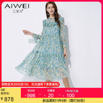 Dress Spring 2021 blue S M L XL 2XL Mid length dress Two piece set Long sleeves commute Crew neck High waist Broken flowers Socket A-line skirt routine 35-39 years old Type A B love for lady More than 95% silk Mulberry silk 100% Same model in shopping mall (sold online and offline)