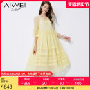 Dress Summer 2021 yellow S M L XL 2XL Mid length dress Two piece set elbow sleeve commute V-neck High waist Solid color Socket A-line skirt pagoda sleeve 30-34 years old Type A B love for lady Pleated lacing AW073212L2166 More than 95% silk Mulberry silk 100%