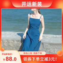 Dress Summer 2021 XS,S,M,L,XL longuette singleton  Sleeveless Sweet One word collar High waist Solid color zipper A-line skirt straps 18-24 years old Type A backless Suspender dress More than 95% other other Countryside