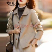 short coat Winter 2020 S,M,L,XL,2XL,3XL Black, glittering white, coffee 6052 large amount of stock